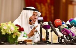 وزير الطاقة: حادث أرامكو عطّل 6% من انتاج النفط العالمي