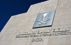هيئة سعودية تستعرض فرص الاستثمار أمام الصناع بالمنطقة الشرقية