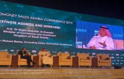 وزير: السعودية تصدر تشريعين لضمان حقوق المستثمر قريباً