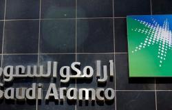 """وكالة: السعودية تحتاج عدة أشهر لتتعافى من هجوم """"أرامكو"""""""