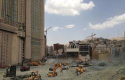 عمومية الكيميائية السعودية تعتمد تغيير اسم الشركة