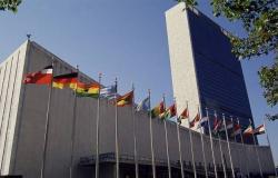 """الأمم المتحدة: خبراء أمميون بطريقهم للسعودية للتحقيق بهجوم """"أرامكو"""""""