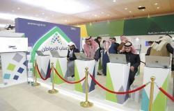 """السعودية: 53 مليار ريال إجمالي الدعم بـ""""حساب المواطن"""""""