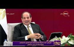 برنامج مساء dmc - حلقة السبت مع (إيمان الحصري) 14/9/2019 - الحلقة الكاملة