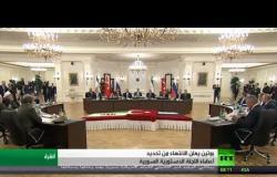 توافق روسي تركي إيراني بشأن سوريا