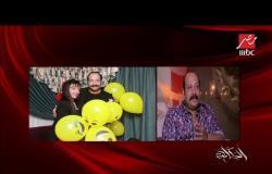 #الحكاية | محمد ثروت: أنا زمالكاوي بالوراثة.. وعمرو أديب يُعلق: سنظل أوفياء