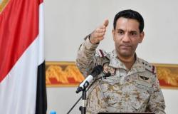 الدفاع السعودية تكشف عن الطائرات المستخدمة بالهجوم على أرامكو (فيديو)