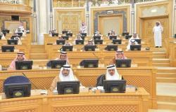 الشورى السعودي يوافق على إعادة هيكلة تأشيرات الزيارة والحج والمرور