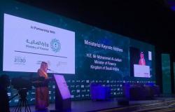 """فيديو: أبرز تصريحات المسؤولين السعوديين بمؤتمر """"يورومني"""" باليوم الأول"""