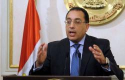 الحكومة المصرية: توجيه 20% من عائدات تقنين الأراضي لخدمة المواطنين