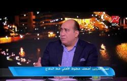 #اللعيب| الناقدان محمود صبري وعادل الدردير يكشفان توقعاتها لمباراة القمة