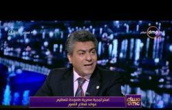 د.أشرف الفار : خطة تعظيم عوائد قطاع التمور هي أكبر خطوة أتجاه الأقتصاد المصري في الـ50 عام الماضية