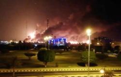 """""""الصواريخ أمطرت أرامكو""""... تفاصيل الساعات الأولى لضرب أكبر منشأة نفط في العالم بـ18 طائرة مسيرة"""