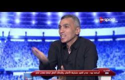 توقعات أسامة نبيه للفائز بكأس السوبر