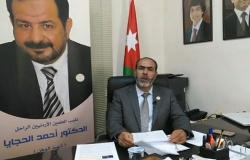 """الأردن .. النواصرة : مبادرة التربية بعيدة عن علاوة الـ""""50%"""""""