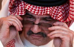 ظهور نادر لوالدة الوليد بن طلال... فيديو