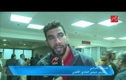 #اللعيب  شريف إكرامي: السوبر مش بطولة لكن الفوز على الزمالك يجعل لها طعم خاص