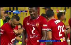 الهدف الثاني للنادي الأهلي بقدم حسين الشحات - مباراة الأهلي والزمالك في السوبر المصري 2018