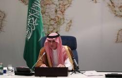 السعودية تُحمل إيران مسؤولية الهجوم على معملي أرامكو