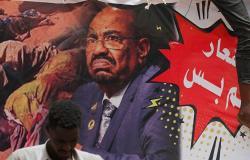 الحكومة السودانية تكشف أرقاما صادمة لتجاوزات مالية في عهد البشير