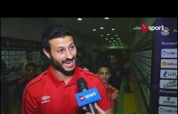 محمد الشناوي: لاعبو الأهلي كانوا رجالة في مباراة الزمالك.. وكان يهمنا مبنروحش الجماهير زعلانة