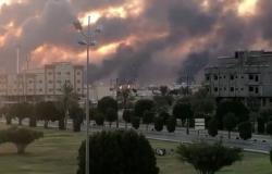 أول تعليق من السعودية على قرار أنصار الله وقف إطلاق الطائرات المسيرة على المملكة