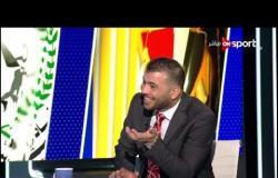 أرقام وإحصائيات من تاريخ الدوري المصري الممتاز