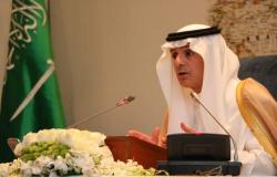 السعودية:هجوم أرامكو سيُعدّ عملاً حربياً إن كان انطلق من إيران
