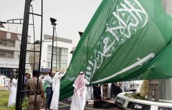 الإمارات تهنئ الملك سلمان بعيد السعودية الوطني الـ89... فيديو