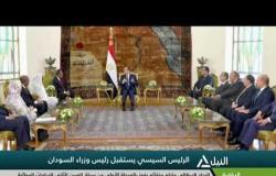 الرئيس المصري السيسي يستقبل رئيس وزراء السودان حمدوك