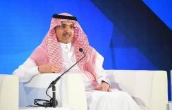 وزير المالية السعودي: تنفيذ المرحلة الثالثة للتحول المحاسبي بجميع الجهات
