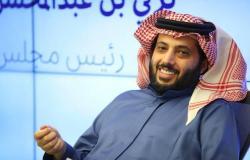 تركي آل الشيخ يُعلق على إصدار بطاقة ائتمانية لموسم الرياض