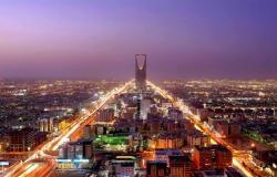 """""""الأضخم في تاريخ البشرية""""... السعودية تشكف عما يحدث في 2020"""