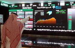 4 تغيرات بحصص كبار ملاك السوق السعودي