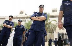 خطف موظفة في البرلمان الكويتي