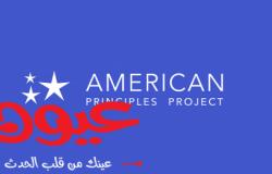 أميريكان برينسيبلز بروجيكت توجّه رسالة إلى نائب الرئيس الأمريكي بنس للدفاع عن المسيحيّين في نيجيريا