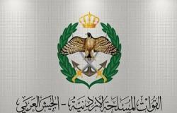 إعلان للطلبة صادر عن القيادة العامة للقوات المسلحة