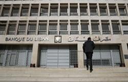 تعميم مهم صادر عن حاكم مصرف لبنان بشأن الليرة اللبنانية