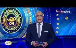 منتخب مصر للطائرة يفوز على نظيره الأسترالي في بطولة كأس العالم باليابان