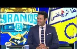 ستاد مصر - الاستوديو التحليلي لمباراة طنطا وبيراميدز 3 أكتوبر 2019 - الحلقة كاملة