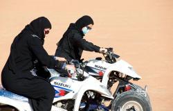 مهام السعوديات في الجيش... وما هدف المملكة من تجنيدهن؟