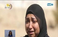 واحد من الناس | رسالة صوتية من السيدة شيماء الشحات صابر لـ عمرو الليثي
