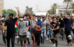 """قناة """"العربية"""" تعلن تعرض مكتبها في بغداد إلى هجوم من ملثمين مجهولين"""