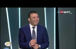 ستاد مصر - الاستوديو التحليلي لمباراة إنبي وسموحة |4 أكتوبر 2019 |  الحلقة كاملة
