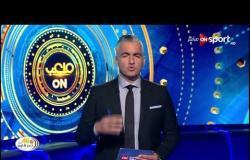 """سيف زاهر: في الفترة المقبلة """"صورة"""" الدوري المصري ستتغير بشكل كبير"""