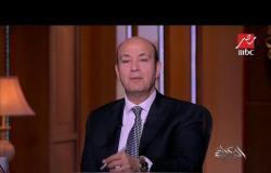 """أيمن حجازي رئيس مجموعة شركات """"أليانز"""" فى مصر يكشف تفاصيل مبادرة """"أنا هتعلم"""" بالتعاون مع اليونيسيف  #"""