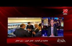 كامل الوزير يكشف رأي ميركل والمسؤولين الألمان في الإنجاز المصري بأنفاق قناة السويس