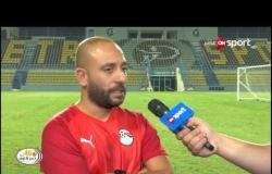 لقاء مع وائل رياض شيتوس للتعليق على استعدادات المنتخب الأوليمبي