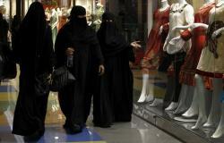 بعد فيديو التحرش العلني بفتيات... أول تحرك من السعودية ضد سوريين