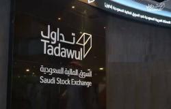 سوق الأسهم السعودية يهبط 2.85% خلال الأسبوع..بخسائر سوقية 48.7مليار ريال